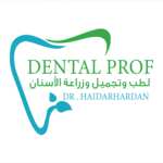 dental prof clinics